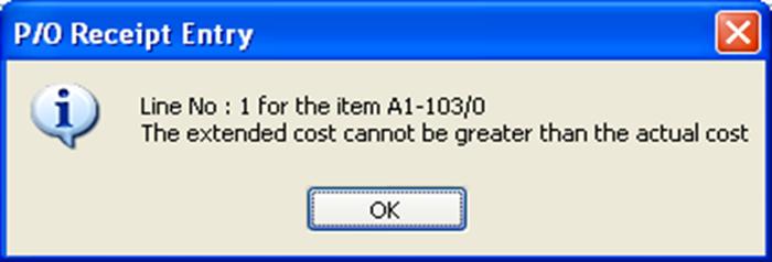 PO Receipt EntryMessage