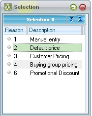 Sales price reasons and explanation in sage x3 sage x3 erp tips if the value is defined in masters as default price then the reason selected becomes 2 if its overriddenentered by the user then it becomes 1 and so on fandeluxe Images