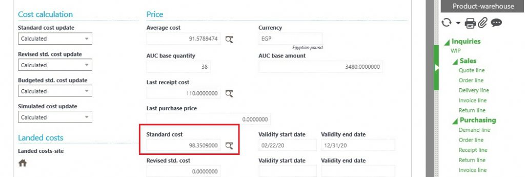 [Product Site - Standard Cost]