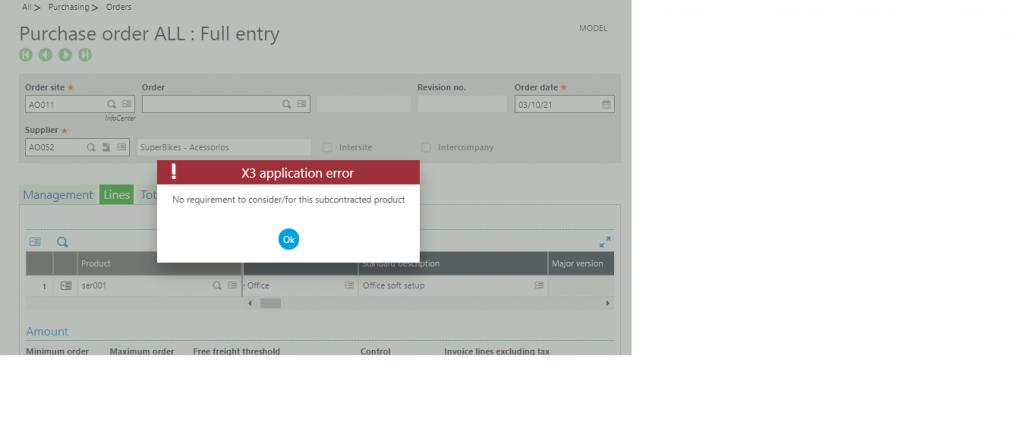 Purchase Order Screen V11